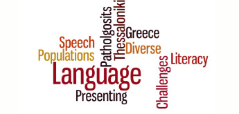 (Ανανεωμένο) IALP Child Language Committee Composium | June 26th & June 27th 2015 | Thessaloniki