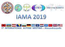 1η Διεθνή Συνάντηση Αυτισμού στην Αλεξανδρούπολη | 25-27 Αυγούστου 2019