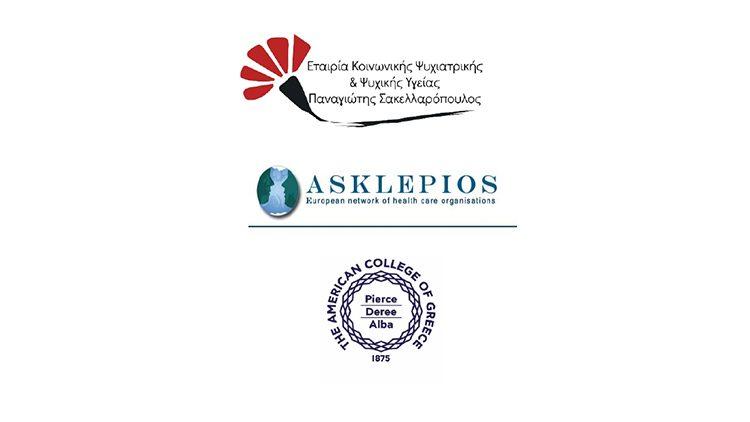 Εκπαιδευτικό Σεμινάριο   Εταιρία Κοινωνικής Ψυχιατρικής και Ψυχικής Υγείας Παναγιώτης Σακελλαρόπουλος