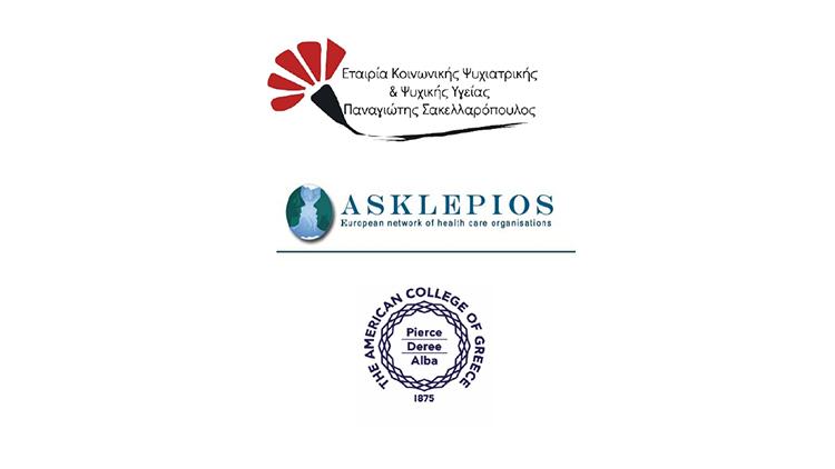 Εκπαιδευτικό Σεμινάριο | Εταιρία Κοινωνικής Ψυχιατρικής και Ψυχικής Υγείας Παναγιώτης Σακελλαρόπουλος