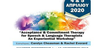 Acceptance & Commitment Therapy for Speech & Language Therapists | An Experiential Workshop | 4-5 Απριλίου 2020